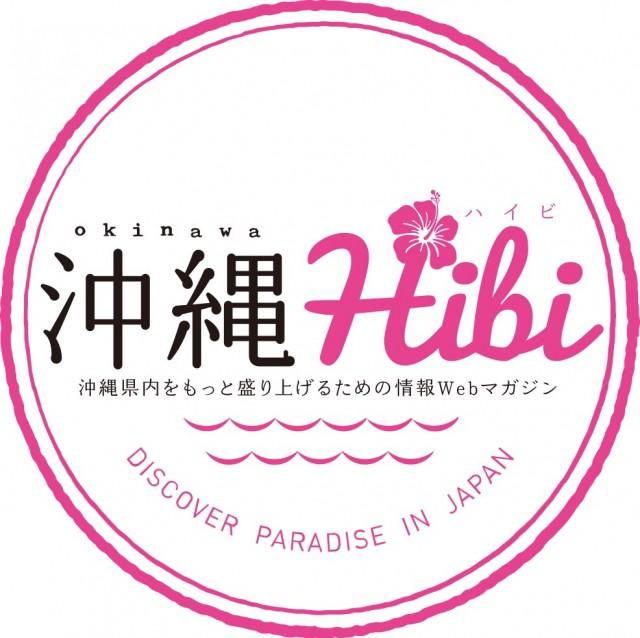 沖縄Hibi編集部