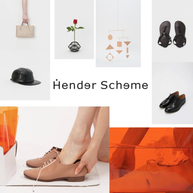 エンダースキーマ(Hender Scheme)は日本のシューズブランド。プレミアムなレザーを使ったシューズのほか、バック、名刺入れなど革小物なども展開している。 人気スニーカーをオマージュしたヌメ革製のシューズ「オマージュライン」が人気。 木型やカットの深さなどで、メンズとレディースで若干差をつけている。モードとクラフトのバランスを重視したデザインも特徴。