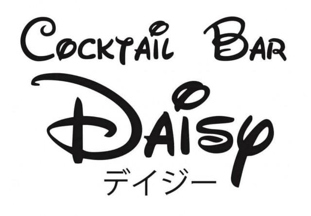 BAR Daisy